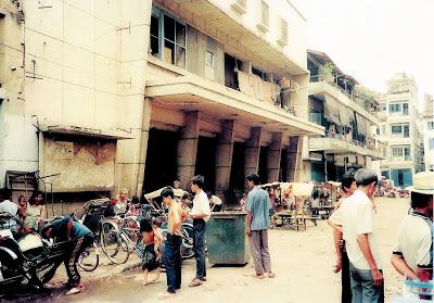 Cinema Phnom Penh 1991 04